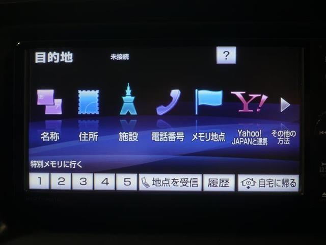 Si フルセグ メモリーナビ DVD再生 ミュージックプレイヤー接続可 後席モニター バックカメラ 衝突被害軽減システム ETC 両側電動スライド LEDヘッドランプ ウオークスルー 乗車定員7人 記録簿(11枚目)