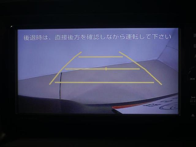 Si フルセグ メモリーナビ DVD再生 ミュージックプレイヤー接続可 後席モニター バックカメラ 衝突被害軽減システム ETC 両側電動スライド LEDヘッドランプ ウオークスルー 乗車定員7人 記録簿(12枚目)