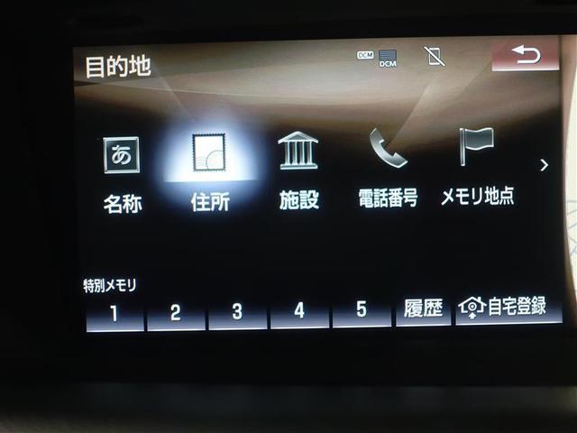GS300h バージョンL 革シート サンルーフ フルセグ メモリーナビ DVD再生 ミュージックプレイヤー接続可 バックカメラ 衝突被害軽減システム ETC LEDヘッドランプ 記録簿(11枚目)