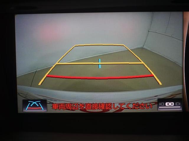 GS300h バージョンL 革シート サンルーフ フルセグ メモリーナビ DVD再生 ミュージックプレイヤー接続可 バックカメラ 衝突被害軽減システム ETC LEDヘッドランプ 記録簿(12枚目)