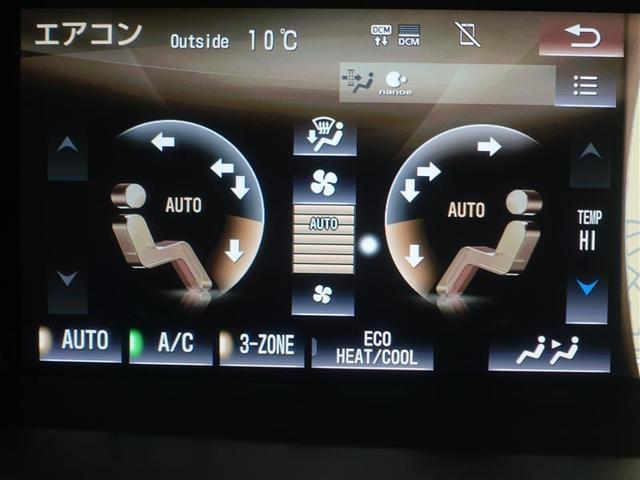 GS300h バージョンL 革シート サンルーフ フルセグ メモリーナビ DVD再生 ミュージックプレイヤー接続可 バックカメラ 衝突被害軽減システム ETC LEDヘッドランプ 記録簿(13枚目)