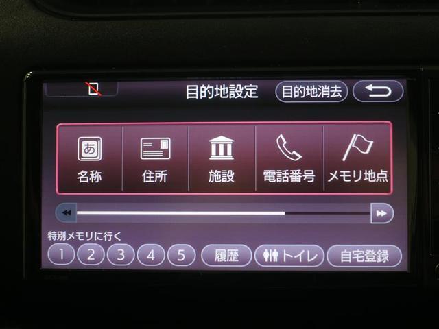 GL ワンセグ メモリーナビ ミュージックプレイヤー接続可 ETC ワンオーナー 記録簿(12枚目)
