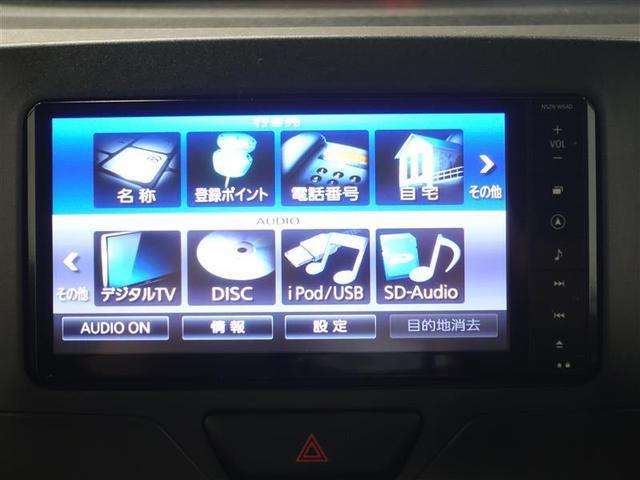 X SA フルセグ メモリーナビ DVD再生 ミュージックプレイヤー接続可 バックカメラ 衝突被害軽減システム ETC 電動スライドドア ワンオーナー 記録簿 アイドリングストップ(10枚目)