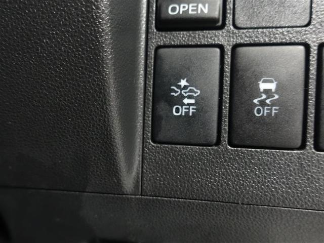 X SA フルセグ メモリーナビ DVD再生 ミュージックプレイヤー接続可 バックカメラ 衝突被害軽減システム ETC 電動スライドドア ワンオーナー 記録簿 アイドリングストップ(15枚目)