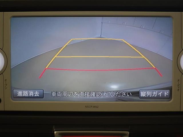 Gクルマイスタイプ1 福祉車両 ワンセグ メモリーナビ ミュージックプレイヤー接続可 バックカメラ ETC HIDヘッドライト ワンオーナー 記録簿(13枚目)