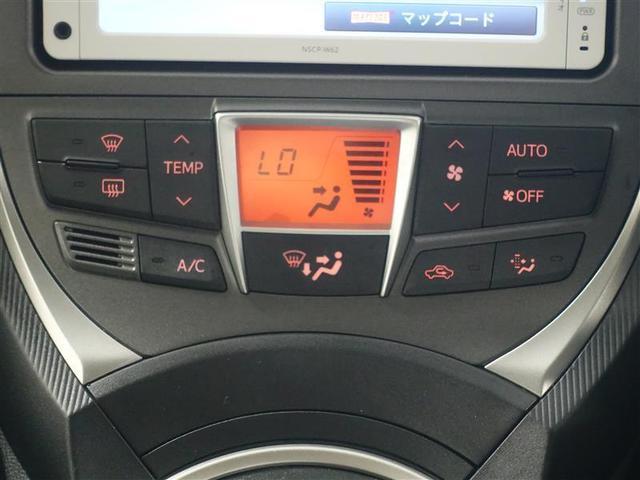 Gクルマイスタイプ1 福祉車両 ワンセグ メモリーナビ ミュージックプレイヤー接続可 バックカメラ ETC HIDヘッドライト ワンオーナー 記録簿(14枚目)