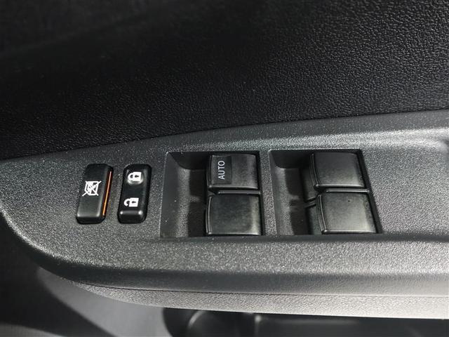 Gクルマイスタイプ1 福祉車両 ワンセグ メモリーナビ ミュージックプレイヤー接続可 バックカメラ ETC HIDヘッドライト ワンオーナー 記録簿(15枚目)