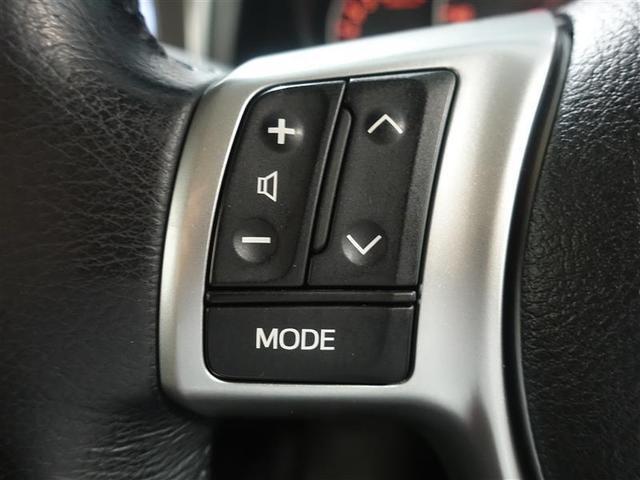 Gクルマイスタイプ1 福祉車両 ワンセグ メモリーナビ ミュージックプレイヤー接続可 バックカメラ ETC HIDヘッドライト ワンオーナー 記録簿(26枚目)