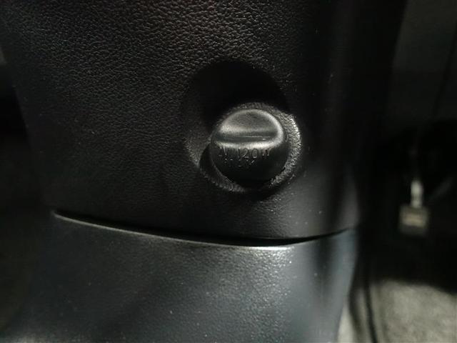 G プライムスタイル メモリーナビ DVD再生 ミュージックプレイヤー接続可 ETC HIDヘッドライト ワンオーナー 記録簿(13枚目)