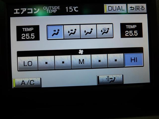レクサス HS HS250h