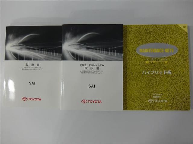 トヨタ SAI S