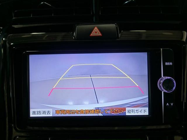 1.5G エアロツアラー・ダブルバイビー(14枚目)
