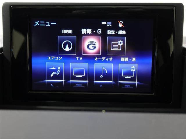純正メモリーナビゲーション装備!停車中はフルセグTVがご覧いただけます!