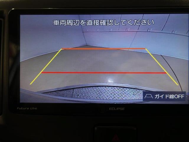 「ダイハツ」「ミライース」「軽自動車」「広島県」の中古車13