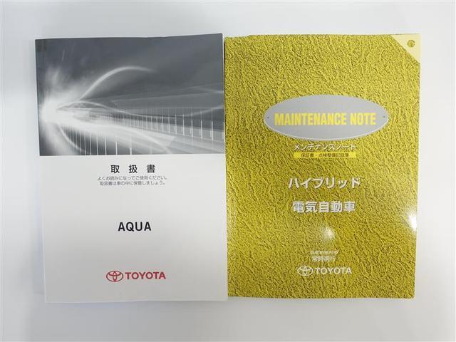 S キーレス ナビ ワンセグTV ETC CD バックカメラ(19枚目)