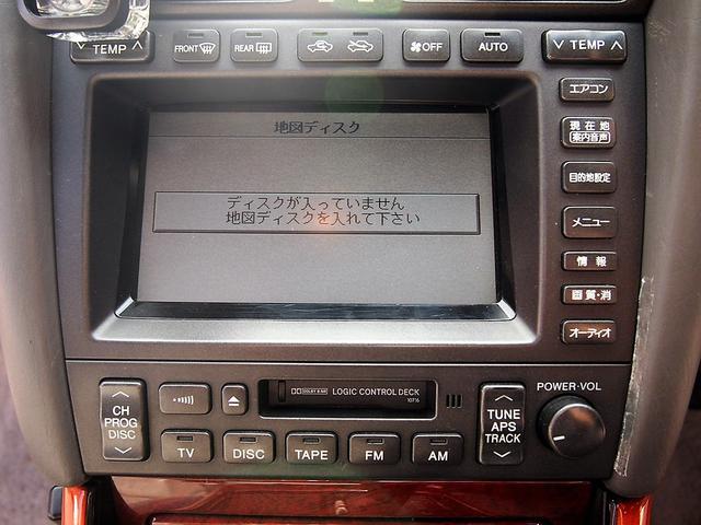 トヨタ アリスト S300ウォールナットパッケージ イカリングヘッドライト