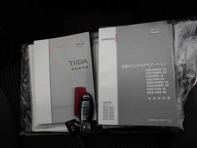 日産 ティーダ 15M  HDDナビ バックモニター ETC ワンオーナー
