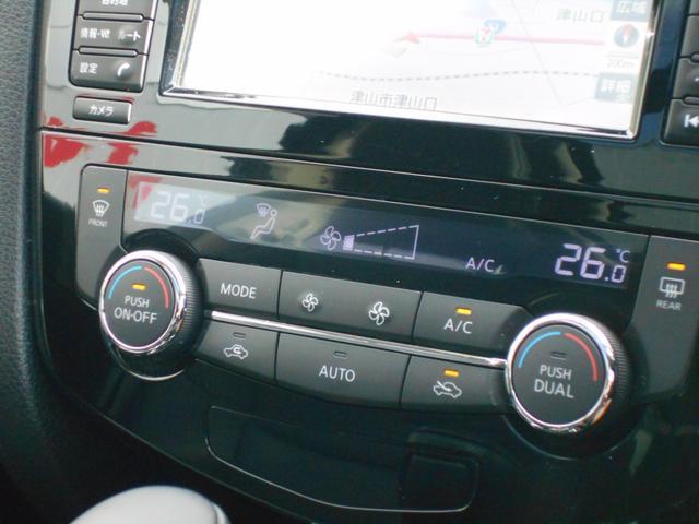「日産」「エクストレイル」「SUV・クロカン」「岡山県」の中古車4