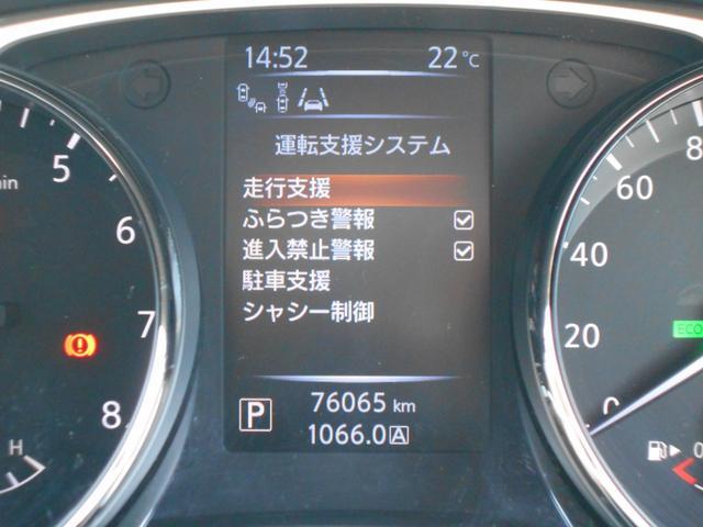「日産」「エクストレイル」「SUV・クロカン」「岡山県」の中古車12