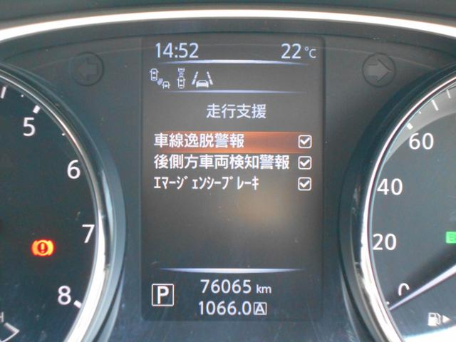 「日産」「エクストレイル」「SUV・クロカン」「岡山県」の中古車13