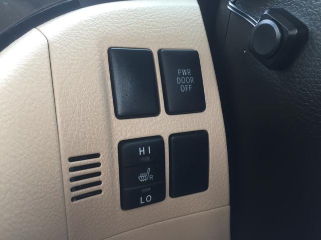 トヨタ ヴェルファイア 3.5V Lエディション ダブルサンルーフ 8インチナビ