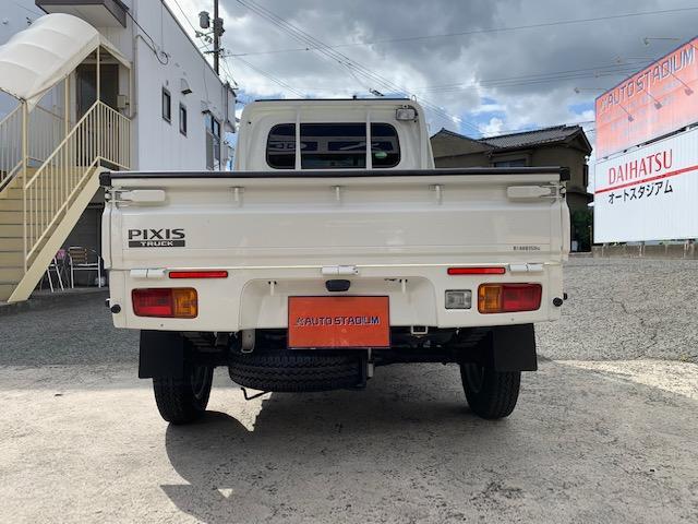 「トヨタ」「ピクシストラック」「トラック」「広島県」の中古車5