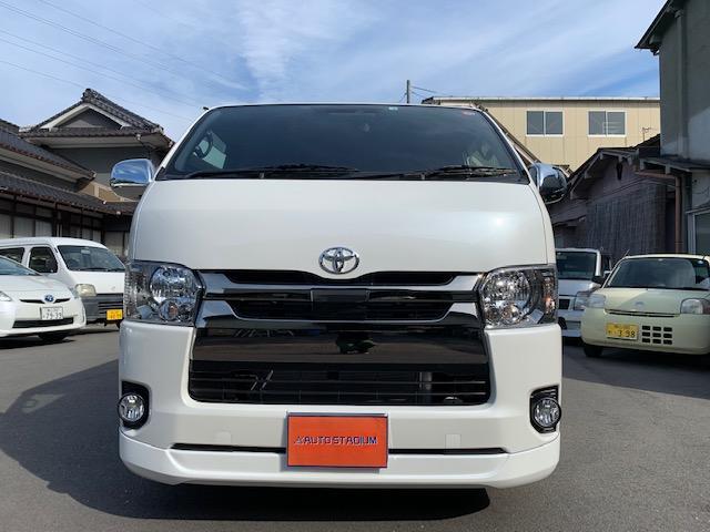 「トヨタ」「ハイエース」「その他」「広島県」の中古車8