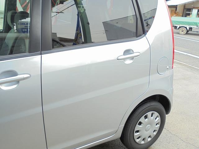 安心の保証付き車輌となっております!ご購入後に万が一のことがあっても安心です!無駄な出費を防ぐことができます♪
