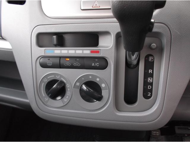 「スズキ」「ワゴンR」「コンパクトカー」「鳥取県」の中古車19