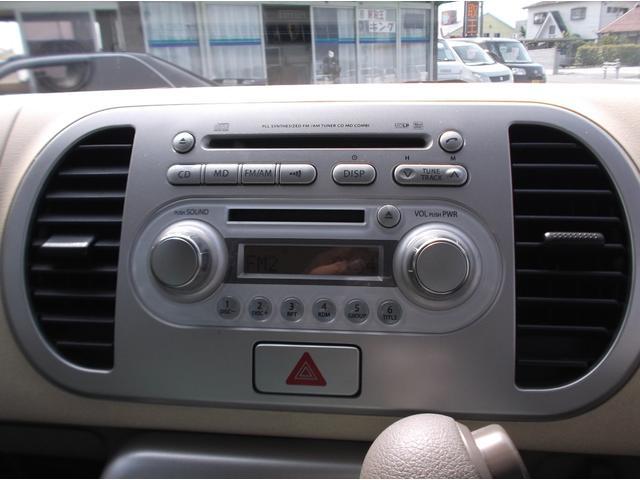 「日産」「モコ」「コンパクトカー」「鳥取県」の中古車19