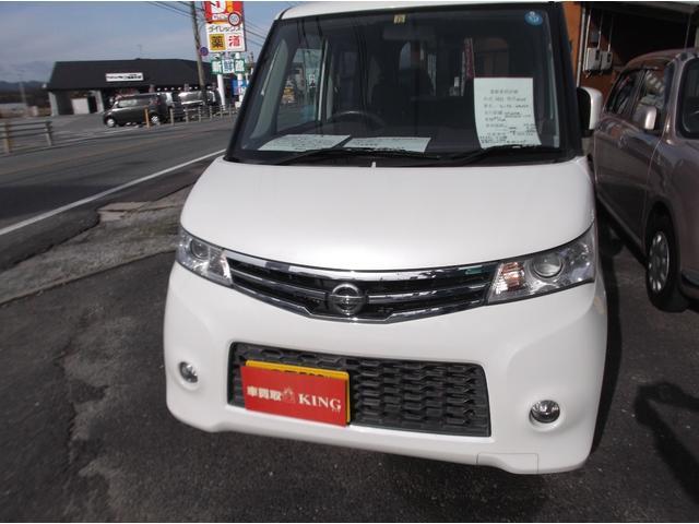 「日産」「ルークス」「コンパクトカー」「鳥取県」の中古車2