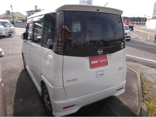 「日産」「ルークス」「コンパクトカー」「鳥取県」の中古車5