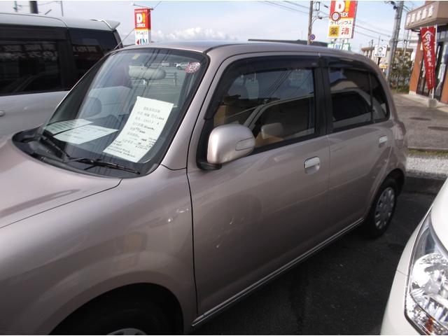 「ダイハツ」「ミラジーノ」「軽自動車」「鳥取県」の中古車3