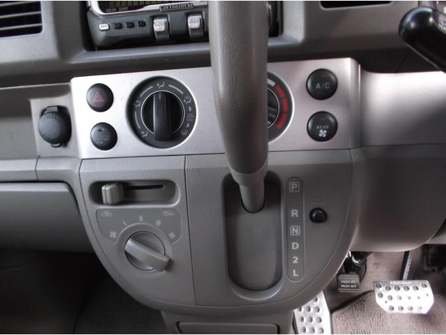 「スズキ」「エブリイワゴン」「コンパクトカー」「鳥取県」の中古車16