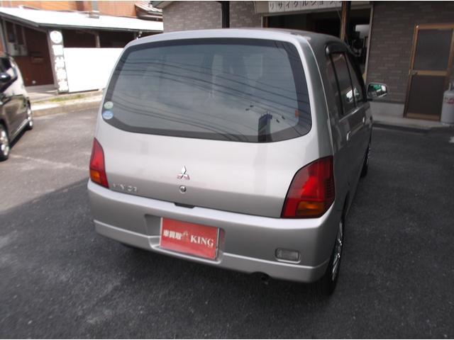 「三菱」「ミニカ」「軽自動車」「鳥取県」の中古車7