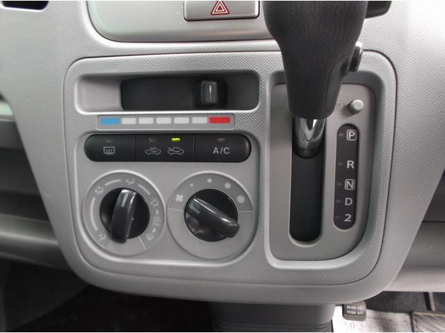 「スズキ」「ワゴンR」「コンパクトカー」「鳥取県」の中古車20