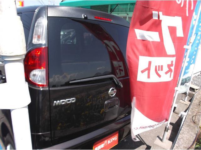 「日産」「モコ」「コンパクトカー」「鳥取県」の中古車11