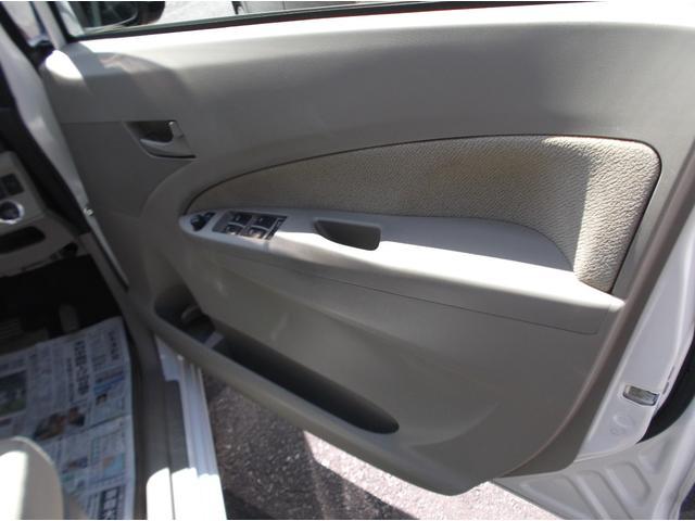 「ダイハツ」「ムーヴ」「コンパクトカー」「鳥取県」の中古車12