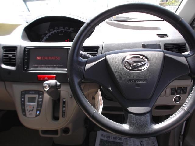 「ダイハツ」「ムーヴ」「コンパクトカー」「鳥取県」の中古車14