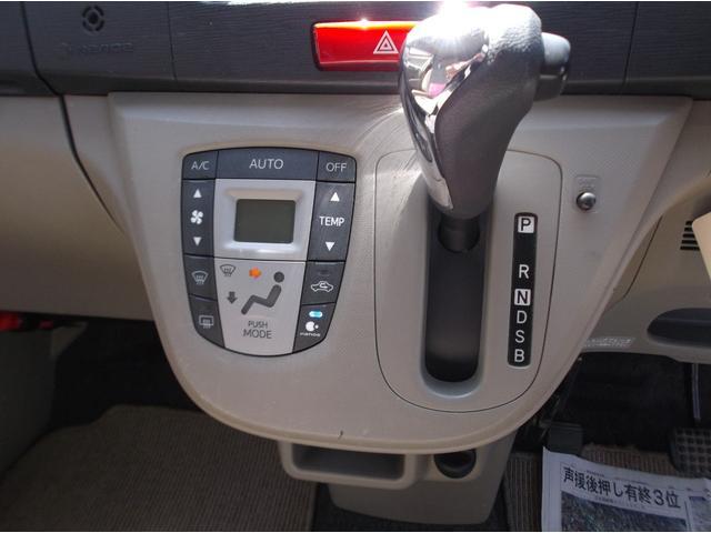 「ダイハツ」「ムーヴ」「コンパクトカー」「鳥取県」の中古車17