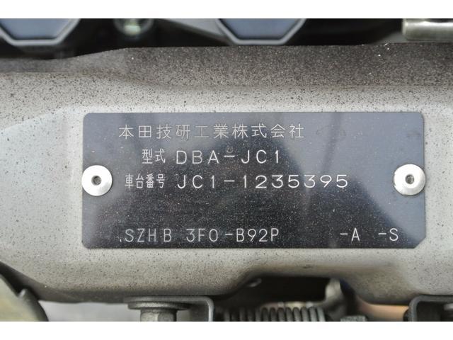 ホンダ ライフ ディーバ  HDDナビ タイミングベルト交換済