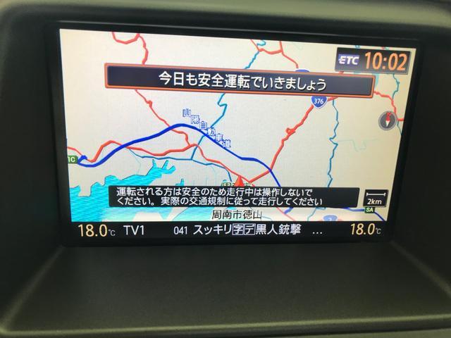 「日産」「ムラーノ」「SUV・クロカン」「山口県」の中古車8