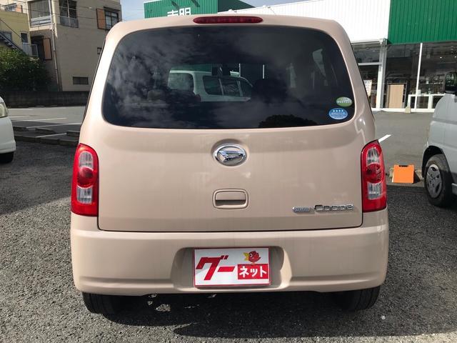 「ダイハツ」「ミラココア」「軽自動車」「山口県」の中古車5