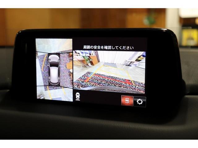 25T Lパッケージ 360度ビュー BOSE 4WD(7枚目)