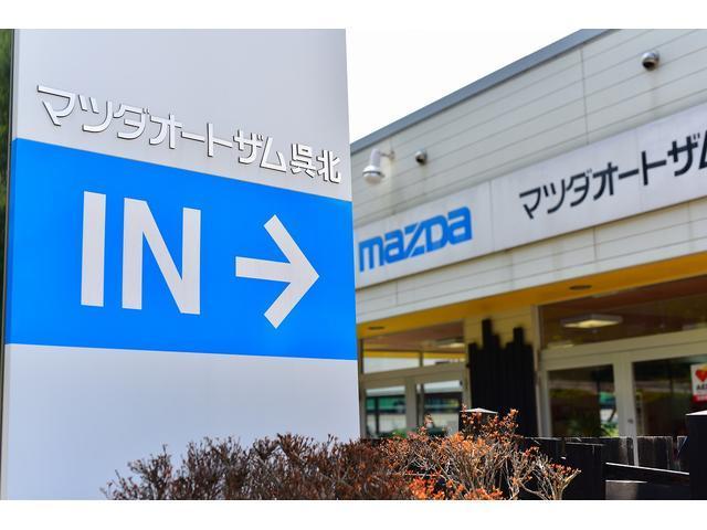 「ダイハツ」「キャスト」「コンパクトカー」「広島県」の中古車36