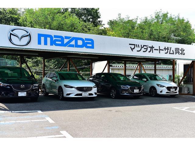 「マツダ」「MPV」「ミニバン・ワンボックス」「広島県」の中古車41