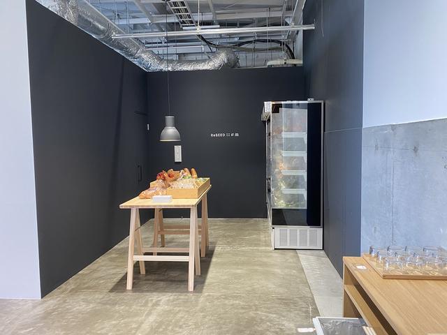 新たにリニューアルオープンした併設のカフェでゆったりと商談をしていただけます。