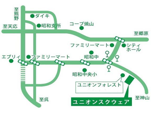 ユニオンカーズ・マツダオートザム呉北はご覧の地図の場所なんですが、少し奥まった場所の為、わかりにくい場合はご連絡ください。お迎えにあがります