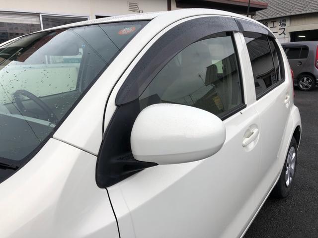 「トヨタ」「パッソ」「コンパクトカー」「山口県」の中古車10