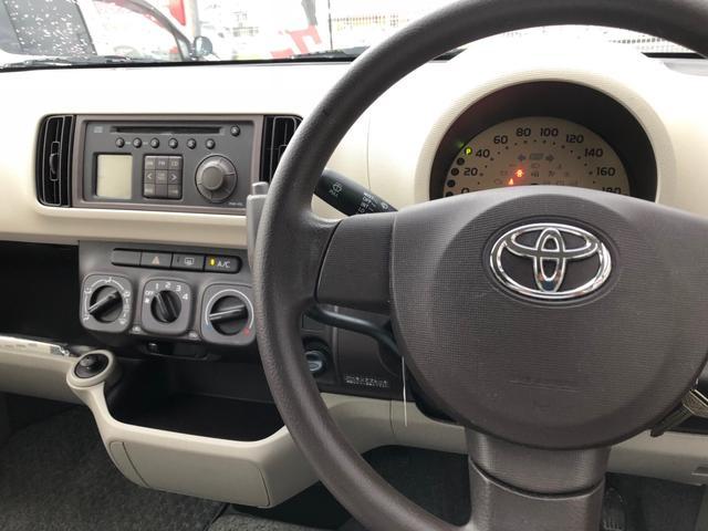 「トヨタ」「パッソ」「コンパクトカー」「山口県」の中古車16